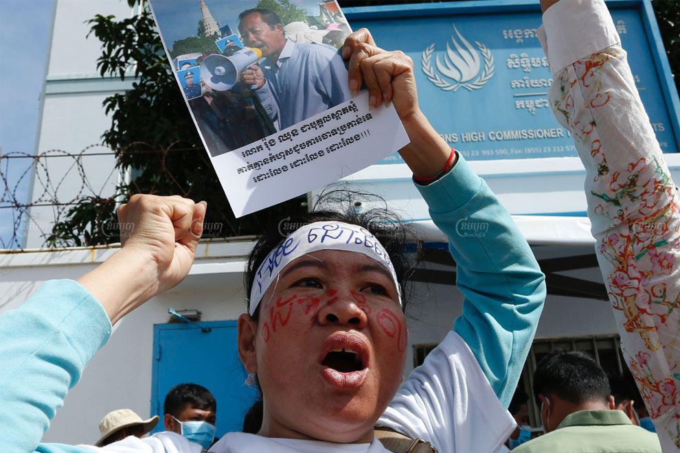 Activist Sat Pha demonstrates outside the United Nations Office of the High Commissioner for Human Rights in Phnom Penh on August 24. Panha Chhorpoan