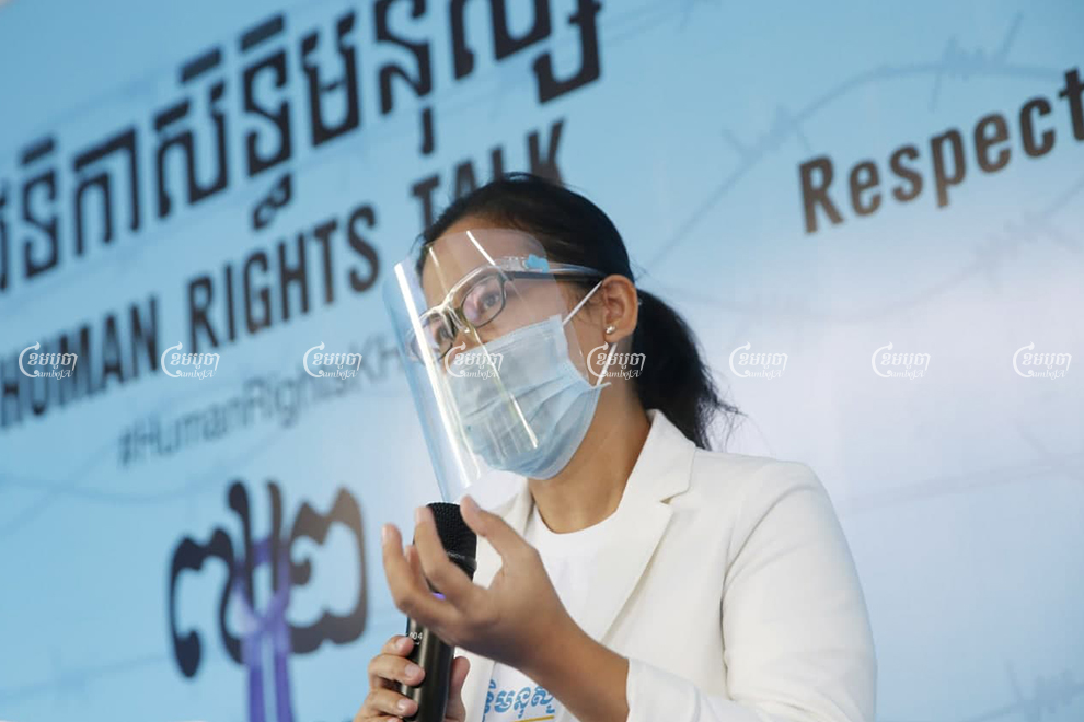 Leading rights advocate Chak Sopheap speaks at a small gathering of activists in Phnom Penh on a largely quiet International Human Rights Day. Panha Chhorpoan