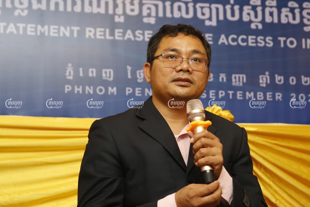 Lam Socheat, from the Advocacy and Policy Institute, speaks at a press conference about the draft access to information law in September 2020. Panha Chhorpoan