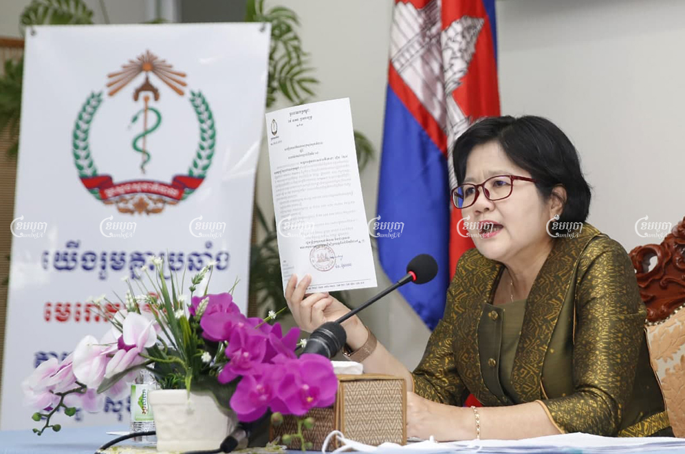 Health Ministry official Or Vandine addressed concerns about the Sinopharm vaccine on Monday, ahead of the start of the government's vaccination drive on Wednesday. Panha Chhorpoan