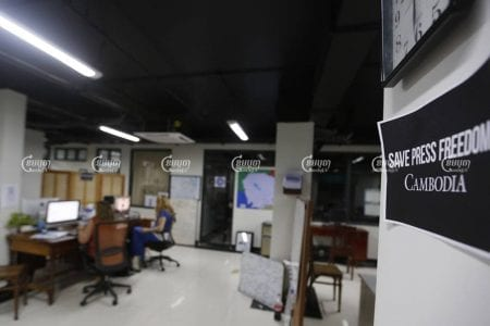 The two former Cambodia Daily reporters, charged with incitement, worked at the hard-hitting newspaper before it was forced to close in 2017 after being presented an exorbitant tax bill.CamboJA/Pring Samrang