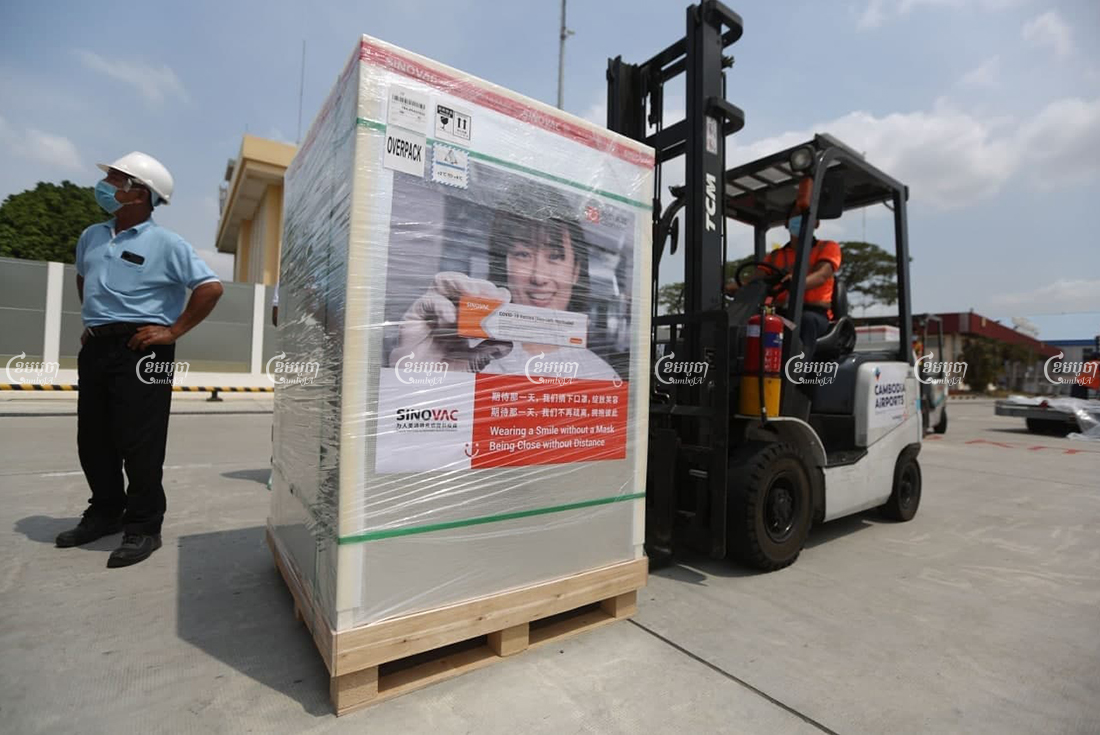 A consignment of 1.5 million doses of CoronaVac COVID-19 vaccine arrived in Phnom Penh on Friday. CamboJA/Pring Samrang