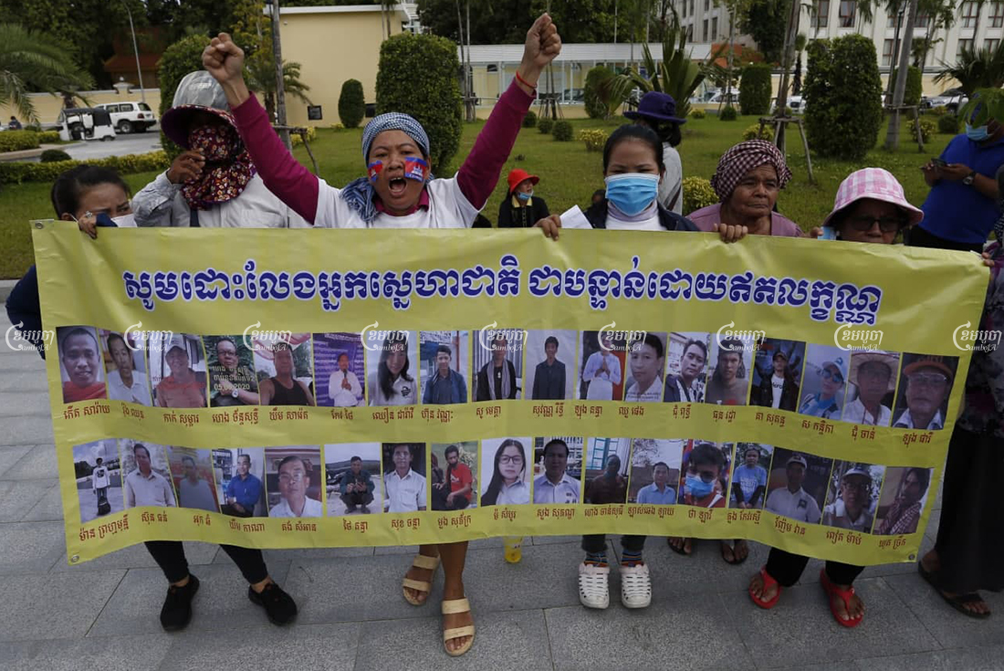 Family members of former officials of the deposed CNRP political opposition gather in front of the US embassy seeking help to release their relatives, October 2020.CamboJA/Panha Chhorpoan