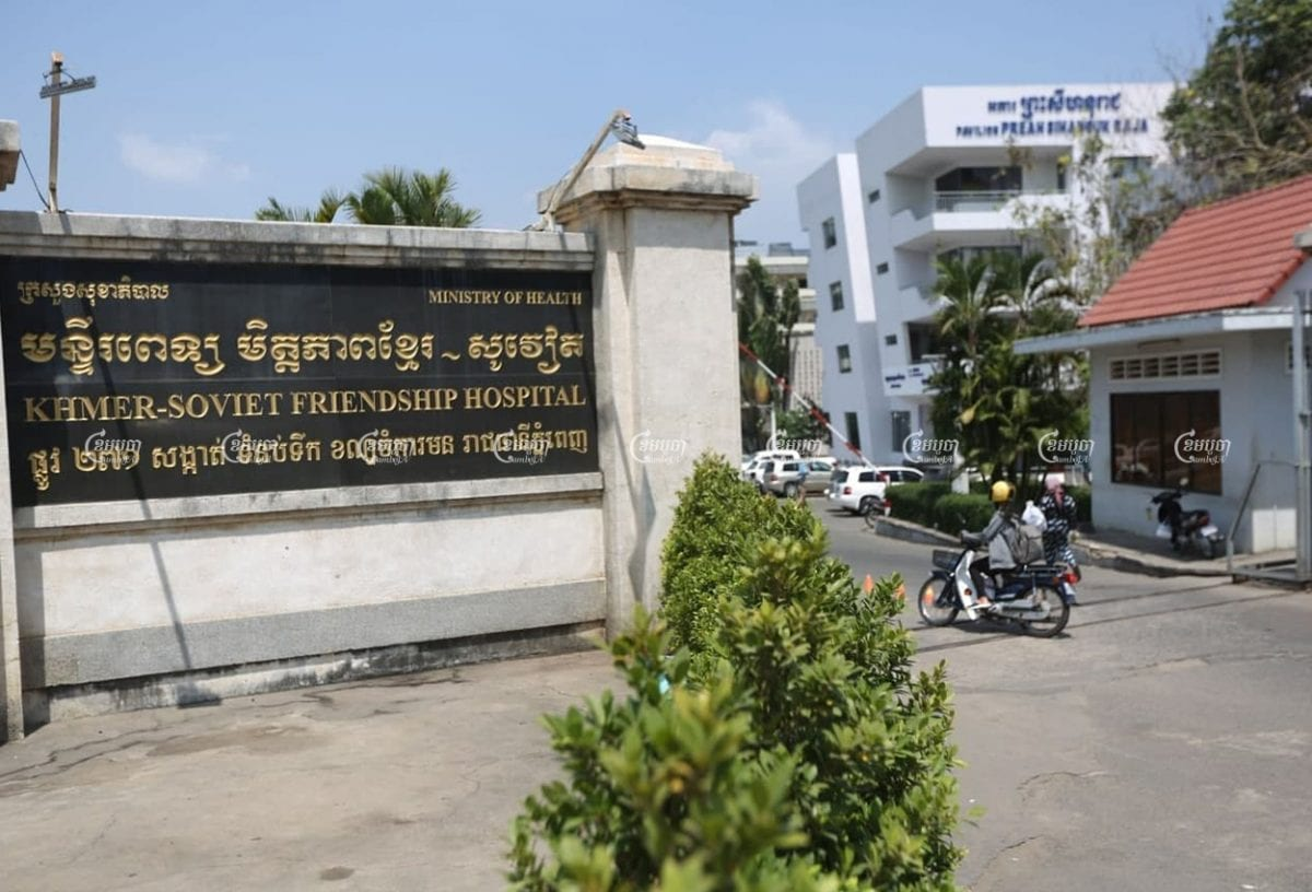 People arrive at Khmer-Soviet Friendship Hospital, one of four state hospitals allocated for COVID-19 patients, in Phnom Penh, March 11, 2021. CamboJA/ Pring Samrang