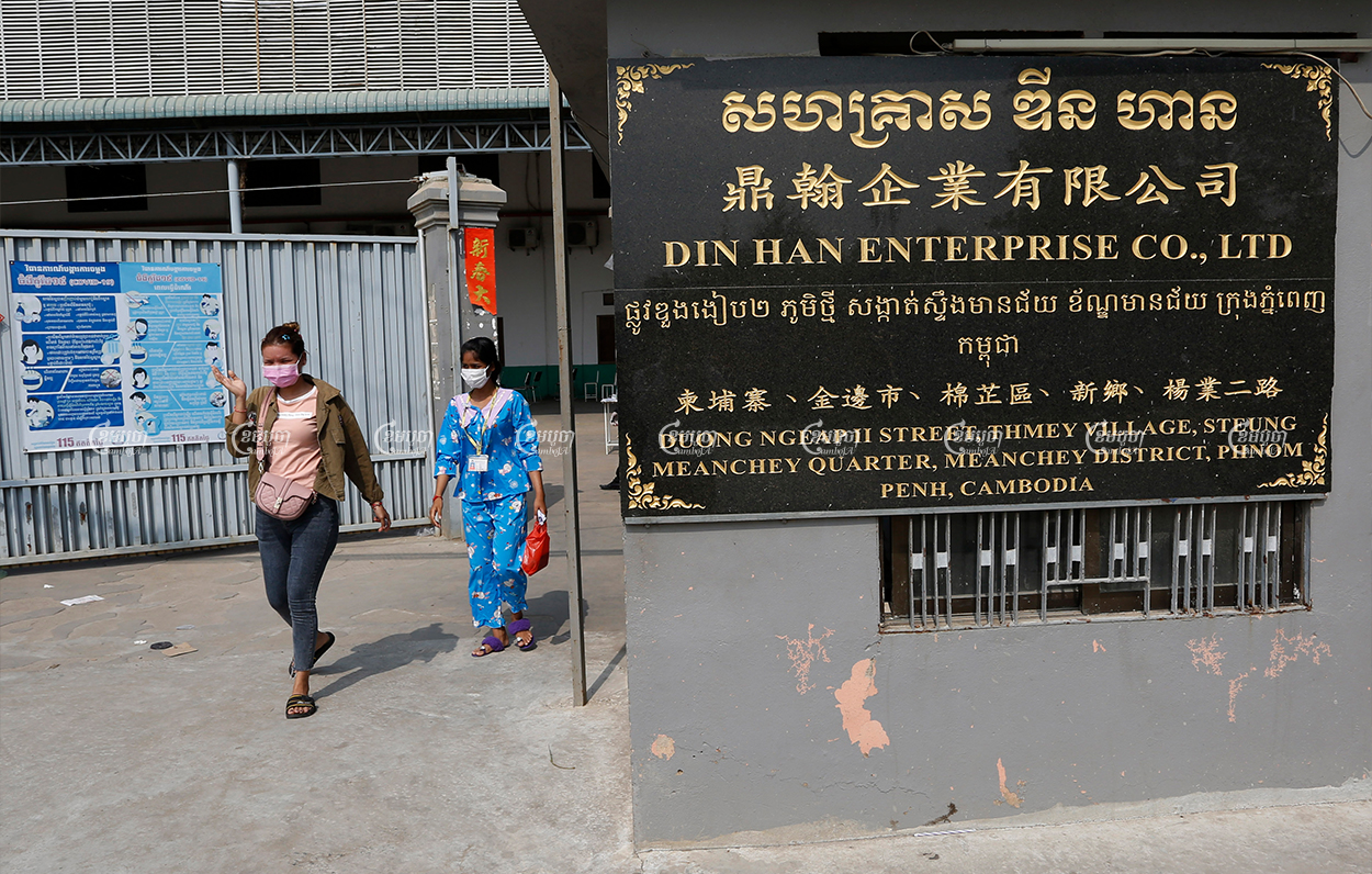 Workers leave the Din Han factory in Phnom Penh after health officials took samples for COVID-19 testing, April 8, 2021