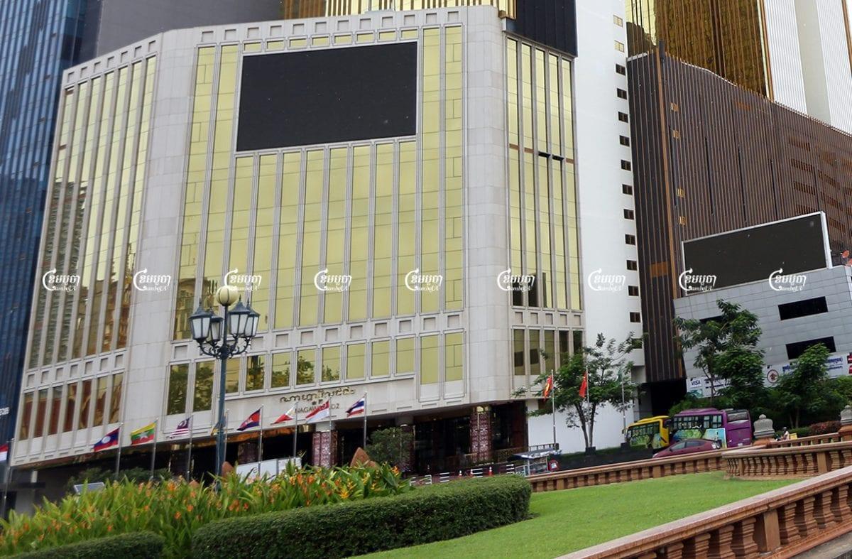 The NagaWorld casino and hotel complex as seen in Phnom Penh, May 25, 2021. CamboJA/ Pring Samrang