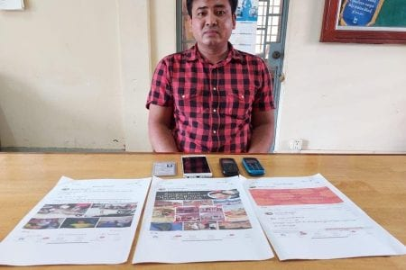 Journalist Kao Piseth being questioned at the Battambang provincial military police office. Photo posted on the national military police's Facebook page.