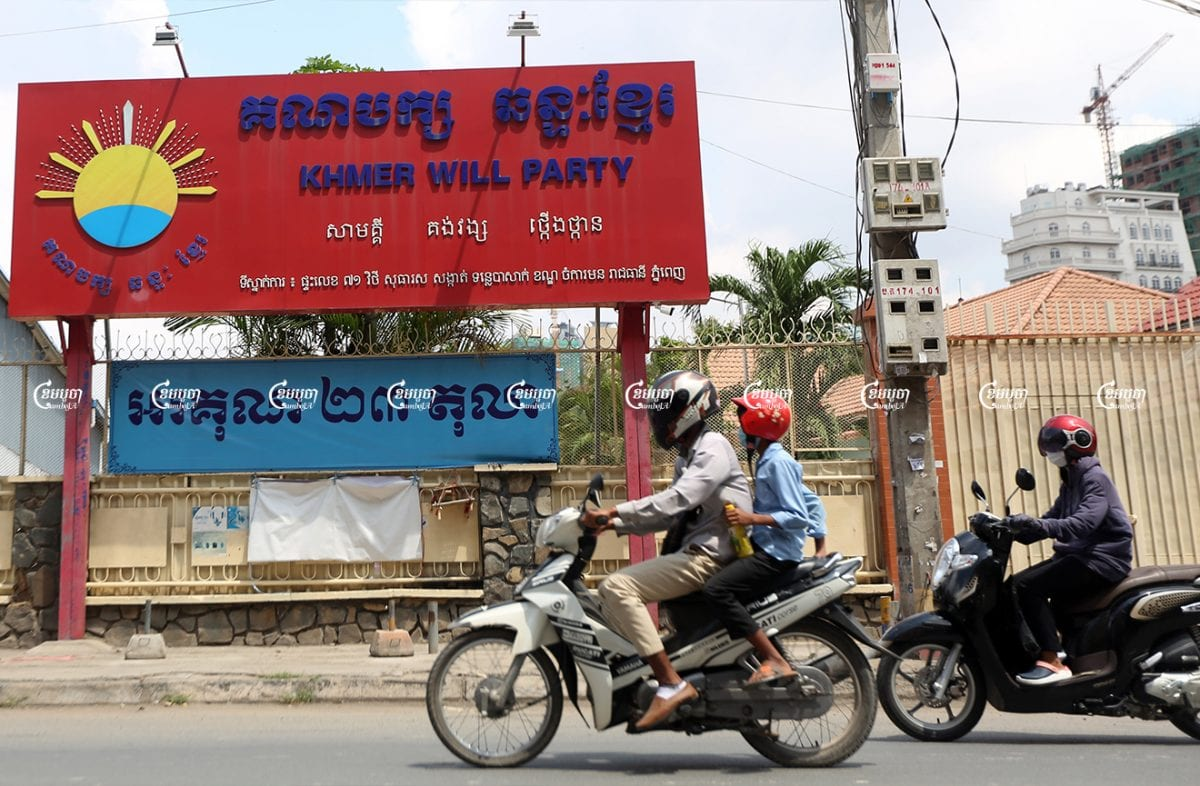 Motorists drive past the Khmer Will Party's headquarters in Phnom Penh, July 12, 2021. CamboJA/ Pring Samrang