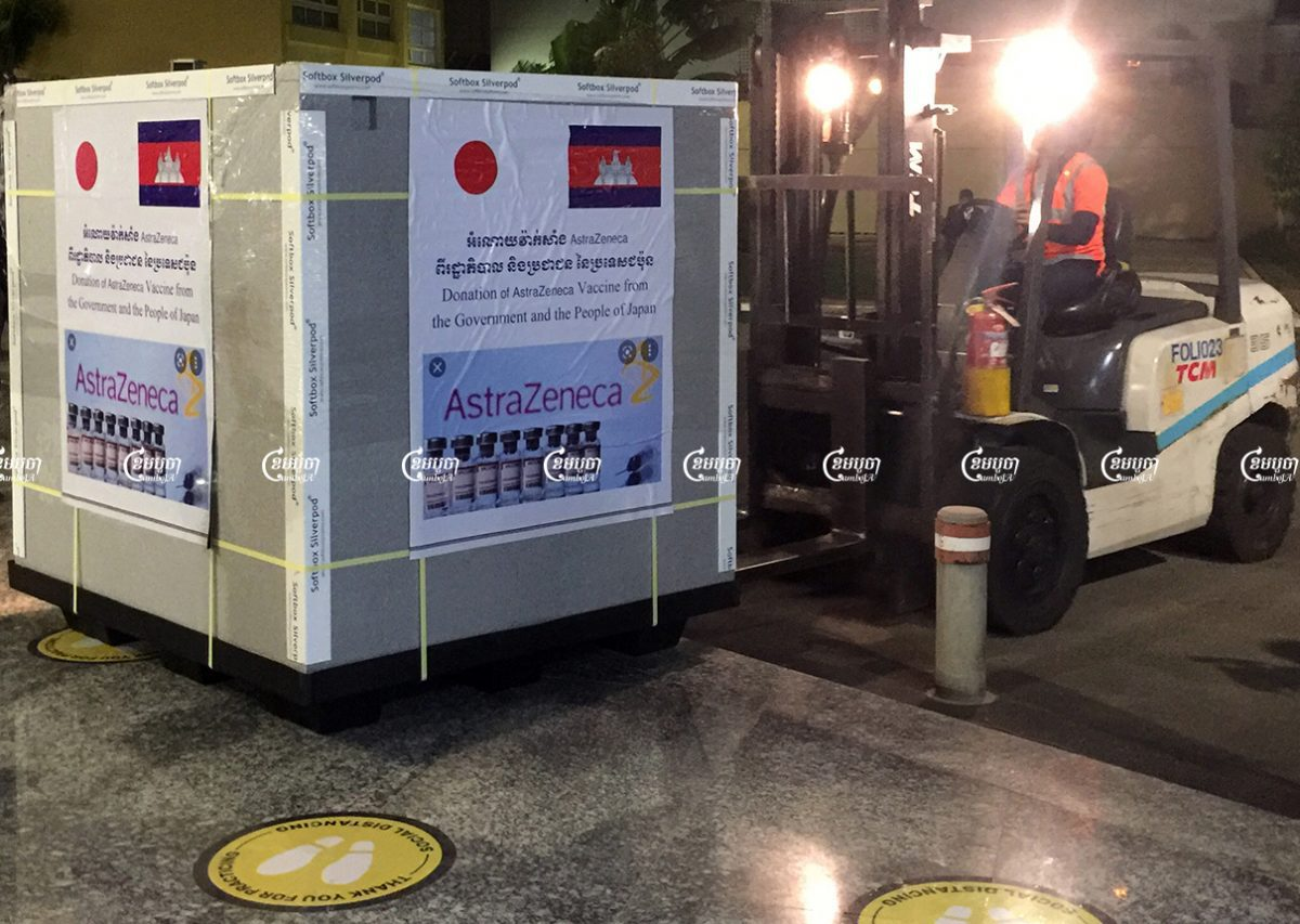 A box containing 332,000 doses of AstraZeneca vaccine donated by Japan arrives at Phnom Penh International airport, July 23, 2021. CamboJA/ Panha Chhorpoan