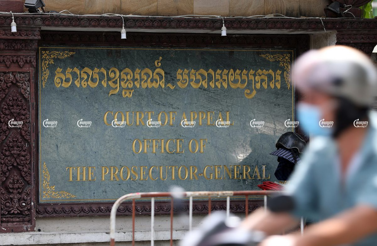 A man drives a motorcycle past the Appeal Court of Phnom Penh, August 26, 2021. CamboJA/ Pring Samrang
