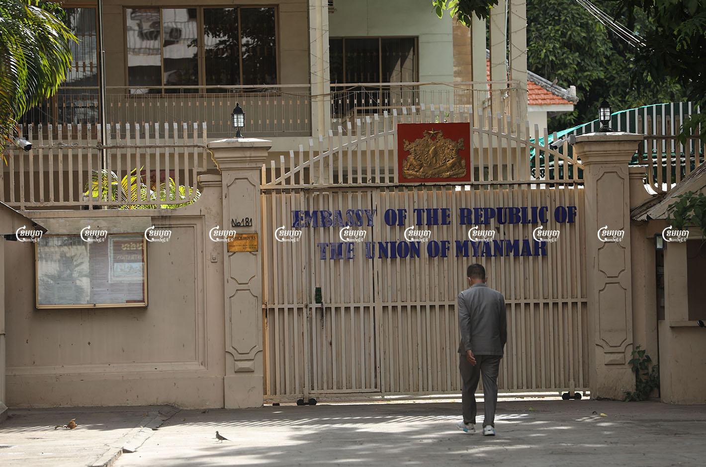 A man walks in font of the Myanmar Embassy in Phnom Penh, August 17, 2021. CamboJA/ Pring Samrang