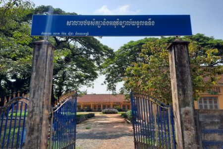 Tuol Tor Teung secondary school in Preah Sihanouk province was one of thousands of schools closed to in-person during much of the past 18 months, Photo taken in April 2020. Soeur Bonsom