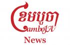 CamboJA-04